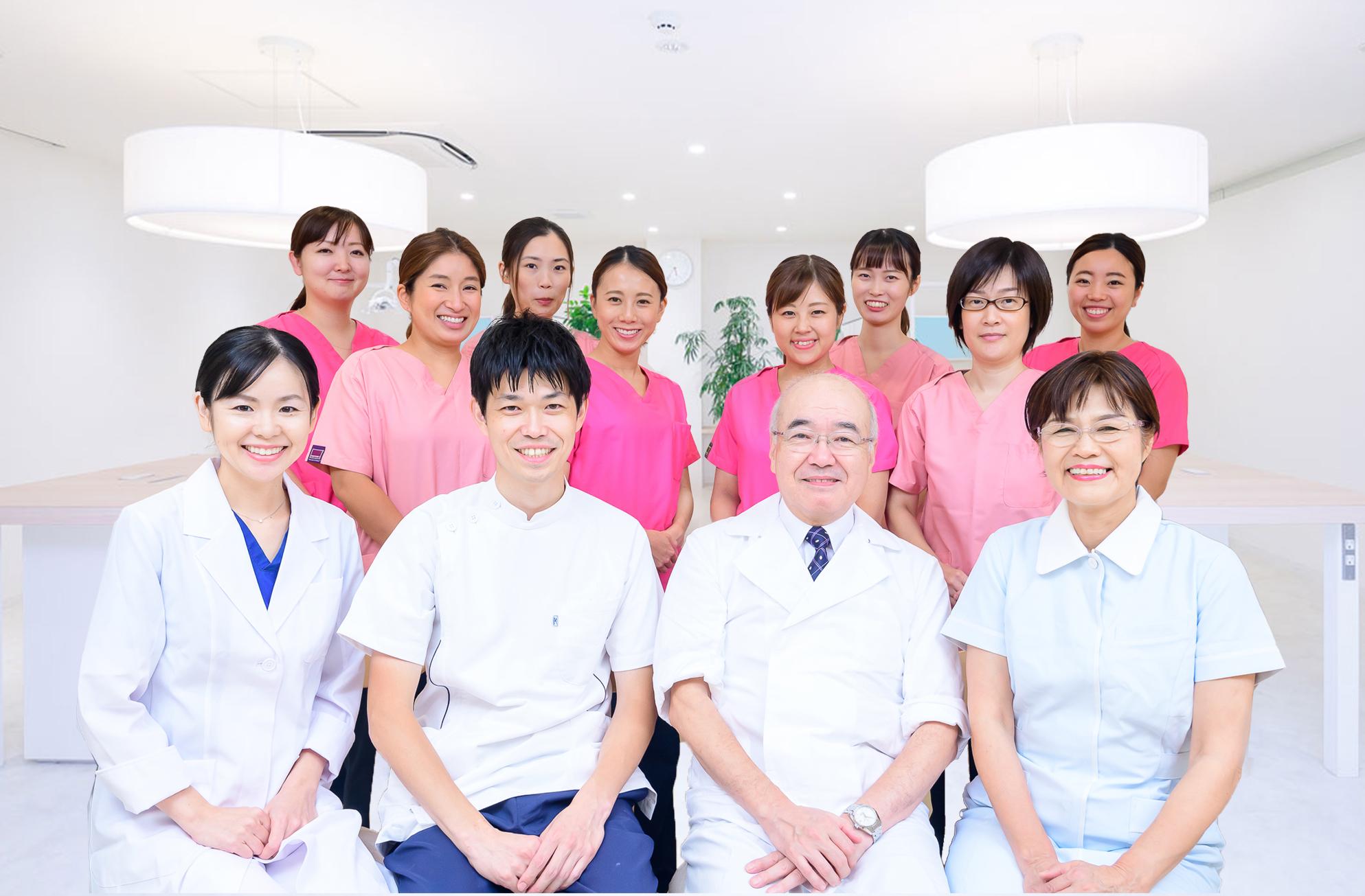 歯科医紹介